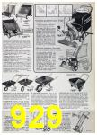 1972 Sears Spring Summer Catalog, Page 929