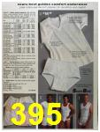 1993 Sears Spring Summer Catalog, Page 395