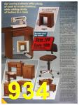 1986 Sears Fall Winter Catalog, Page 934