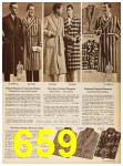 1958 Sears Fall Winter Catalog, Page 659