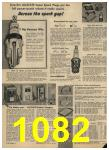 1959 Sears Spring Summer Catalog, Page 1082