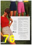 1967 Sears Spring Summer Catalog, Page 76