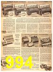1956 Sears Fall Winter Catalog, Page 994