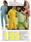 1969 Sears Spring Summer Catalog, Page 153