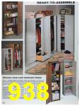 1993 Sears Spring Summer Catalog, Page 938