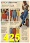 1961 Sears Spring Summer Catalog, Page 425