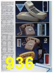1985 Sears Spring Summer Catalog, Page 936
