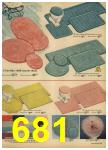 1959 Sears Spring Summer Catalog, Page 681