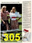 1983 Sears Spring Summer Catalog, Page 305