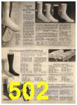 1968 Sears Fall Winter Catalog, Page 502