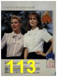 1984 Sears Spring Summer Catalog, Page 113