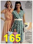 1981 Sears Spring Summer Catalog, Page 165