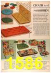 1964 Sears Spring Summer Catalog, Page 1586