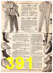 1972 Montgomery Ward Spring Summer Catalog, Page 391