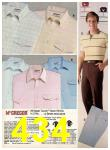 1983 Sears Spring Summer Catalog, Page 434