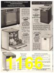 1971 Sears Fall Winter Catalog, Page 1166