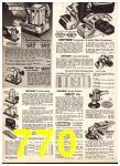 1969 Sears Fall Winter Catalog, Page 770