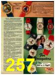 1977 Sears Christmas Book, Page 257