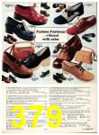 1973 Sears Fall Winter Catalog, Page 379