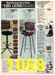1977 Sears Fall Winter Catalog, Page 1068