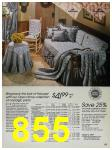 1988 Sears Spring Summer Catalog, Page 855