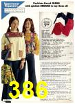 1975 Sears Fall Winter Catalog, Page 386