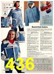 1977 Sears Fall Winter Catalog, Page 436