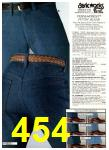 1980 Sears Spring Summer Catalog, Page 454