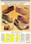 1977 Sears Spring Summer Catalog, Page 291