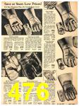 1940 Sears Fall Winter Catalog, Page 476