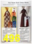 1973 Sears Spring Summer Catalog, Page 496