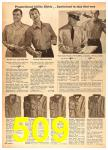 1958 Sears Spring Summer Catalog, Page 509