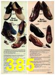 1973 Sears Fall Winter Catalog, Page 385