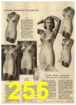 1960 Sears Spring Summer Catalog, Page 255