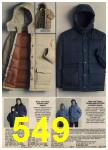 1979 Sears Fall Winter Catalog, Page 549