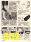 1974 Sears Fall Winter Catalog, Page 662