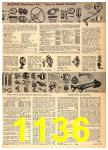 1958 Sears Spring Summer Catalog, Page 1136