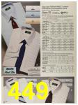 1987 Sears Spring Summer Catalog, Page 449