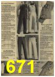 1979 Sears Fall Winter Catalog, Page 671