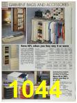 1991 Sears Spring Summer Catalog, Page 1044