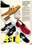 1974 Sears Spring Summer Catalog, Page 414