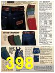 1981 Sears Spring Summer Catalog, Page 398
