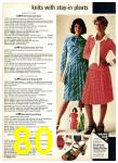 1977 Sears Spring Summer Catalog, Page 80