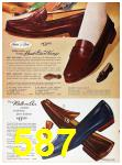 1967 Sears Fall Winter Catalog, Page 587
