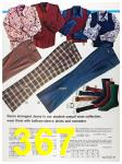 1973 Sears Spring Summer Catalog, Page 367