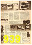 1958 Sears Spring Summer Catalog, Page 939