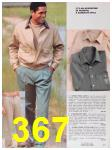 1991 Sears Spring Summer Catalog, Page 367