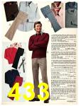 1973 Sears Fall Winter Catalog, Page 433