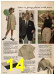 1962 Sears Spring Summer Catalog, Page 14