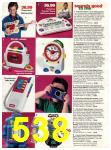 1996 JCPenney Christmas Book, Page 538
